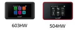 Pocket WiFi 603HW、Pocket WiFi 504HW、Pocket WiFi 801HW