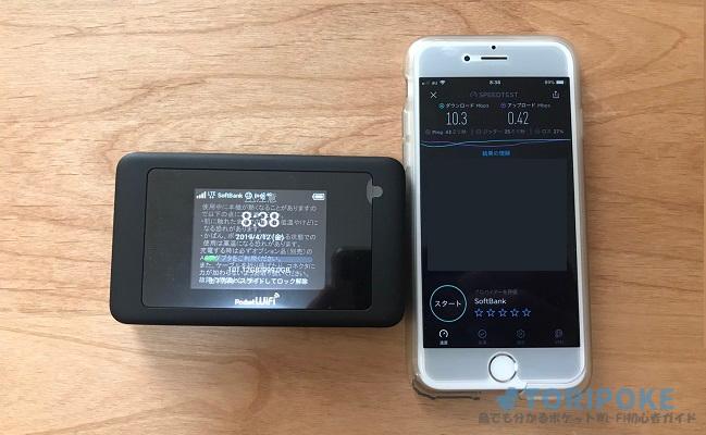 SAKURA WiFiで100GB以上使うと速度制限がかかるか検証